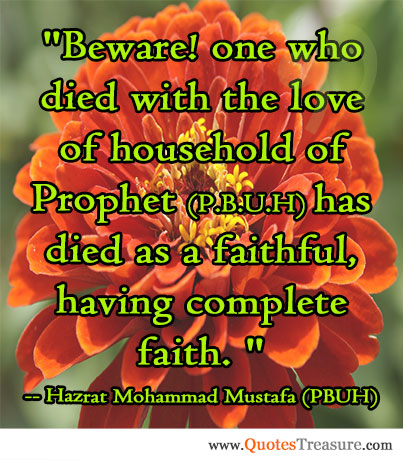 Beware! one who died with the love of household of Prophet (P.B.U.H) has died as a faithful, having complete faith.