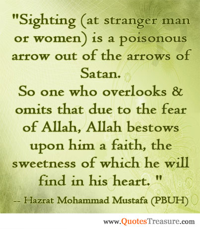 Sighting (at stranger man or women) is a poisonous arrow out of the arrows of Satan. So one who overlooks & omits that due to the fear of Allah, Allah bestows upon him a faith, the sweetness of which he will find in his heart.